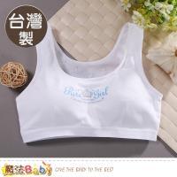 少女吸汗速乾涼感內衣 2件組(台灣製) k50943