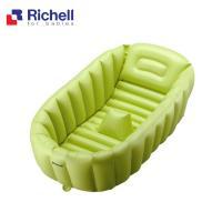 RICHELL利其爾充氣式嬰兒浴盆-綠 (附贈打氣泵)
