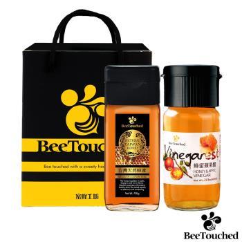 蜜蜂工坊 天然蜜醋禮盒(天然蜂蜜700g+蜂蜜蘋果醋500ml)