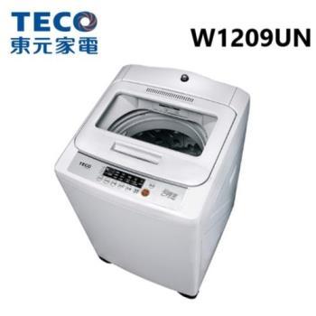 TECO 東元 12KG  人工智慧定頻超音波洗衣機 W1209UN (淺灰色)