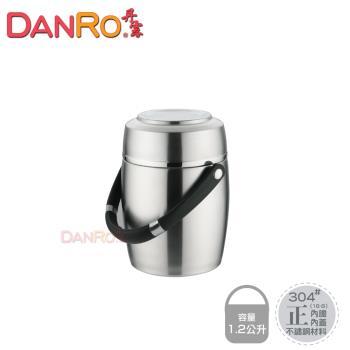 丹露 日式雙層保溫提鍋1.2L