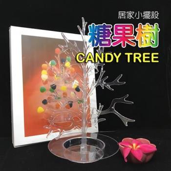 金德恩 首飾吊飾收納架 創意糖果樹造型