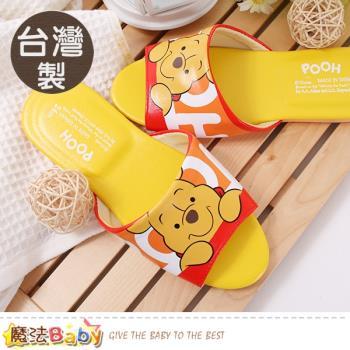 魔法Baby 室內拖鞋 台灣製迪士尼小熊維尼授權正版拖鞋