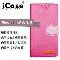 iCase+ Xiaomi 小米 紅米6 側翻皮套(粉)