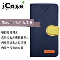 iCase+ Xiaomi 小米 紅米6 側翻皮套(藍)
