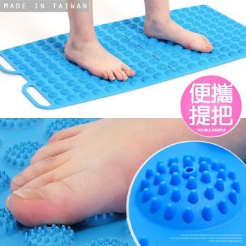 台灣製造!!攜帶提把_腳底按摩器TPR指壓板