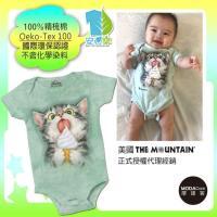 摩達客(預購)美國進口The Mountain冰淇淋貓咪  精梳純棉嬰幼兒短袖包屁衣 (國際環保認證天然染料安心穿)