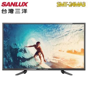 SANLUX台灣三洋 24型HD液晶顯示器+視訊盒SMT-24MA3(自助價)