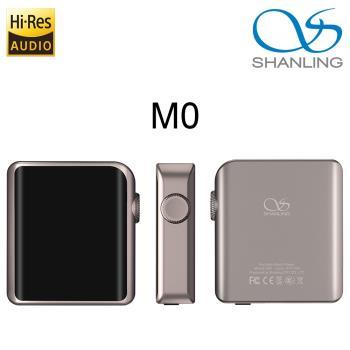 SHANLING山靈 M0無損音樂播放器-鈦色