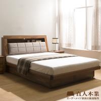 日本直人木業-KELT積層木單層收納6尺附插座掀床組
