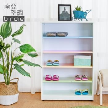 Birdie南亞塑鋼 2.2尺開放式五格收納櫃 置物櫃 鞋櫃 彩色板