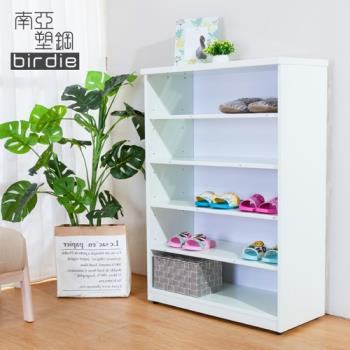 Birdie南亞塑鋼 2.2尺開放式五格收納櫃 置物櫃 鞋櫃 白色