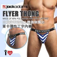 美國 JACK ADAMS 巨根海軍勃起上翹強制露出 萊卡彈性丁字內褲 Flyer Thong