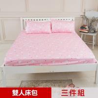 米夢家居-100%精梳純棉雙人5尺床包三件組(北極熊)