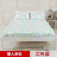 米夢家居-台灣製造-100%精梳純棉雙人5尺床包三件組(萬花筒)