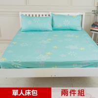 米夢家居-台灣製造-100%精梳純棉單人3.5尺床包兩件組(花藤小徑)