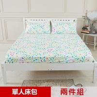 米夢家居-台灣製造-100%精梳純棉單人3.5尺床包兩件組(萬花筒)