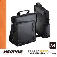 【NEOPRO】日本機能防水系列 A4直立斜背包 側背包 日本製素材 電腦袋 12個口袋【2-767】