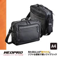 【NEOPRO】日本機能防水系列 A4斜背包 側背包 日本製素材 雙夾層 20個口袋【2-766】