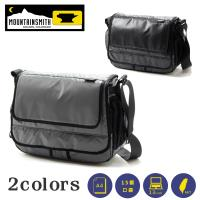 【Mountain smith】台灣製造MIT B4大容量郵差包 15個口袋日本品質美國品牌 防水拉鍊斜背包【9603】
