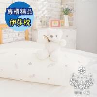 AGAPE亞加‧貝-專櫃精品伊莎枕 MIT台灣製造 抗菌、防霉、透氣舒適 睡久也不會扁塌(SEK認證)