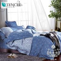 AGAPE亞加‧貝 獨家私花-藍色三角 天絲 雙人特大6x7尺八件式鋪棉兩用被床罩組