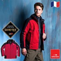 【法國 EiDER】Gore-tex防水保暖兩件式多功能戶外機能外套