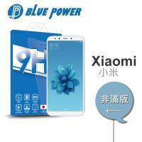 BLUE POWER Xiaomi 小米A2 9H鋼化玻璃保護貼