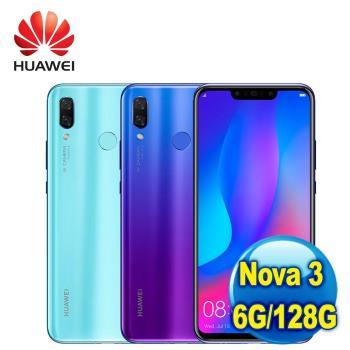 華為 HUAWEI Nova 3 6.3吋 智慧型手機 (6G/128G)