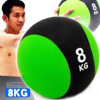 MEDICINE BALL橡膠8KG藥球