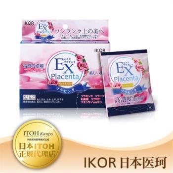 IKOR日本醫珂 EX彼女的祕戀胎盤膠原錠(4粒×7袋/盒)X3盒【日本原裝進口】