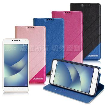 Xmart for ASUS ZenFone MAX Pro M1 ZB602KL 完美拼色磁扣皮套