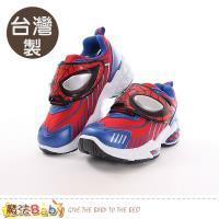 魔法Baby 男童運動鞋 台灣製蜘蛛人輕量閃燈運動鞋~sa85142