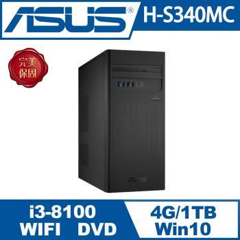 ASUS華碩品牌桌機PC桌上型電腦 H-S340MC-I38100025T I3-8100/4G/1TB/WIFI/WIN10/350W/附鍵盤滑鼠