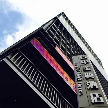 VOLVO租車2日+台中金典酒店1泊2食-雙人平日