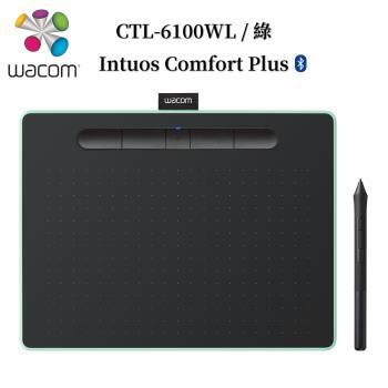 Wacom Intuos Comfort Plus Medium繪圖板 (藍芽版)-綠