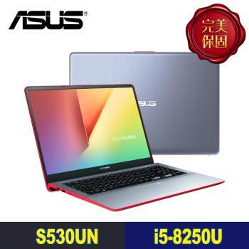 ASUS華碩 VivoBook S 15.6吋輕薄獨顯筆電 S530UN-0091B8250U/i5-8250U/4G/512GSSD/MX150