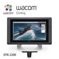 Wacom Cintiq 22HD 專業液晶感壓繪圖板 (DTK-2200)