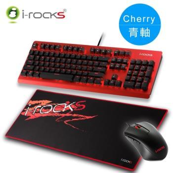 i-Rocks IRK65MS 背光機械鍵盤/滑鼠/鼠墊-紅蓋