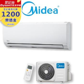 Midea美的冷氣 2-3坪 一對一變頻單冷壁掛分離式冷氣 MVCD22CA/MVSD22CA