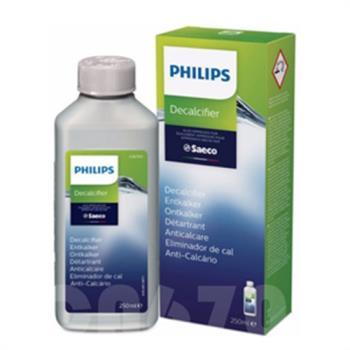 PHILIPS飛利浦咖啡機專用除鈣劑 CA6700