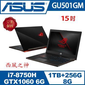 ASUS華碩ROG 西風之神GU501GM-0082A8750H 電競筆電 i7-8750H/8G/1TB8G+256G/GTX 1060P 6GB