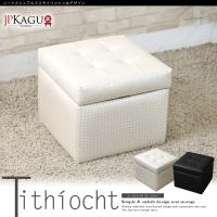 JP Kagu 日式時尚皮沙發椅收納椅小