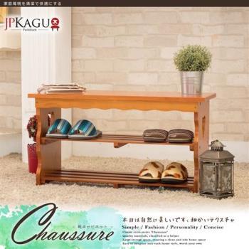 JP Kagu嚴選 日式簡約DIY實木穿鞋架 穿鞋椅