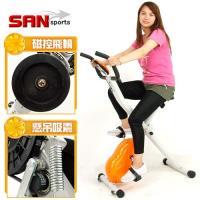 SAN SPORTS 飛輪式MAX磁控健身車
