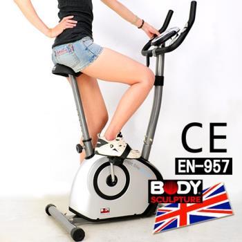 【BODY SCULPTURE】BC-1700 自由輪磁控健身車