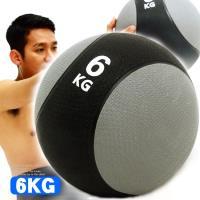 MEDICINE BALL橡膠6KG藥球