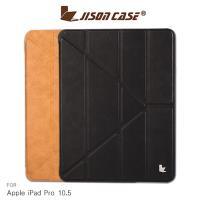 JISONCASE Apple iPad Pro 10.5 Y折筆槽側翻皮套 - 網