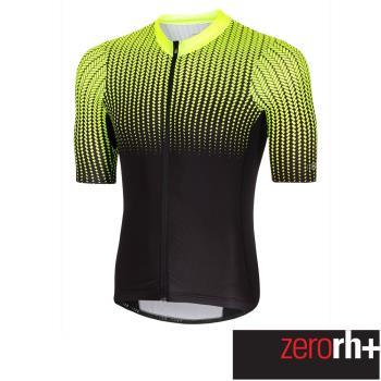ZeroRH+ 義大利 Matrix 男仕專業自行車衣(螢光黃) ECU0510_917