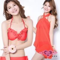 天使霓裳 迷人夏戀 三件式比基尼泳衣(桃M~XL) JH3200